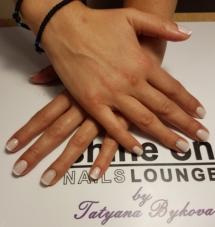 Τεχνητά νύχια Γαλλικό