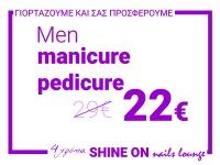Men-Mani-Pedi-22E